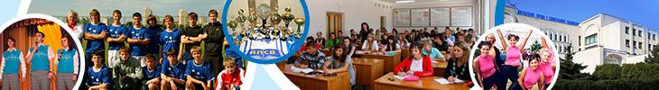 АПСВТ – Академия труда, социальных отношений и туризма