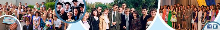 Профессия финансист в Академии труда, социальных отношений и туризма